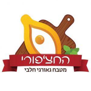 לוגו של מסעדת החצ'פורי